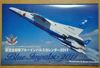 20101207-1.JPG