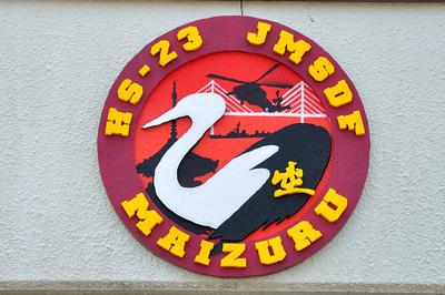 20120730-4.JPG