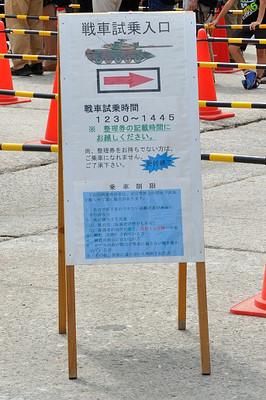 20120909-09.JPG