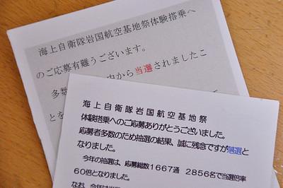 20130906.JPG