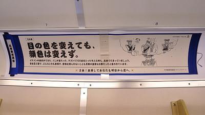 20170225-08.JPG